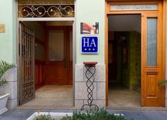 aparthotel capitolina - Mérida - Edificio
