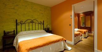 卡彼托利納公寓式酒店 - 梅里達 - 臥室