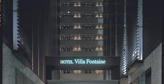 Hotel Villa Fontaine Grand Tokyo-Shiodome - Tokio - Edificio