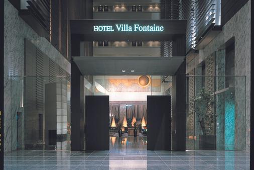 Hotel Villa Fontaine Tokyo-Shiodome - Tokyo - Bina