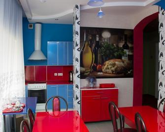 Hotel Arbat - Naberezhnye Chelny - Kitchen