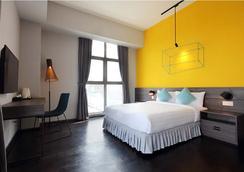 Kip Hotel Kuala Lumpur - Kuala Lumpur - Makuuhuone