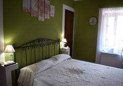 Il Casale del francese - Prignano Cilento - Bedroom