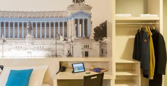 B&B Hotel Roma Trastevere - רומא - נוחות החדר