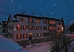 Hotel Trais Fluors - Celerina/Schlarigna - Outdoors view