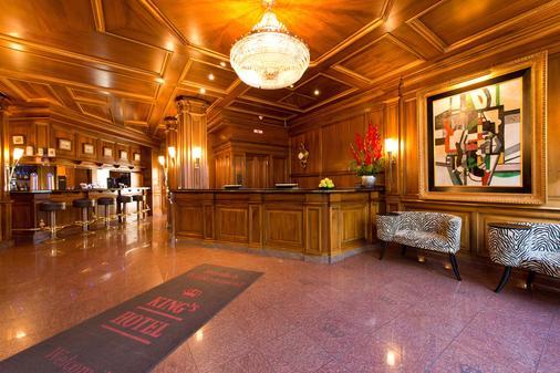 King's Hotel First Class - Μόναχο - Ρεσεψιόν