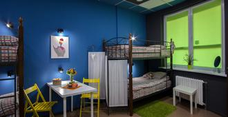 Flatcom Hostel - Minsk - Bedroom