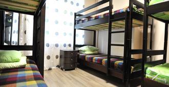 Hostel Olimpiya - Moskova - Makuuhuone