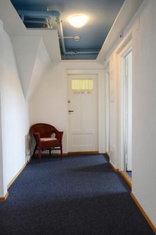 Hotel-Pension Marthahaus - Bern - Hallway