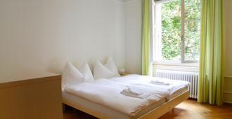 Hotel-Pension Marthahaus - Bern