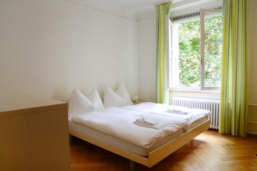 Hotel-Pension Marthahaus - Bern - Bedroom