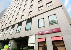 Hotel Wing International Premium Tokyo Yotsuya - Tokyo - Building