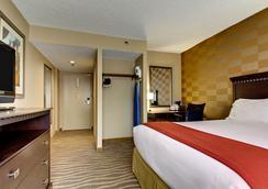 Holiday Inn Express Atlanta-Kennesaw - Kennesaw - Κρεβατοκάμαρα