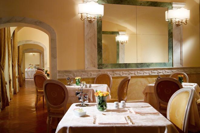 Hosianum Palace - Rome - Restaurant