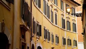 Hosianum Palace - Rome - Bâtiment