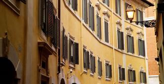 Hosianum Palace - Roma - Edificio