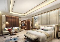 Hilton Urumqi - Ürümqi - Schlafzimmer