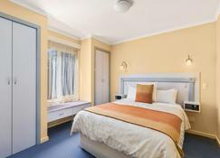 Cottages for Two - Phillip Island - Bedroom