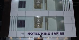Hotel King Safire - Port Blair