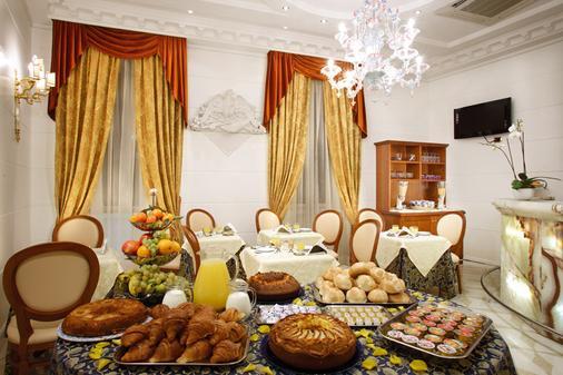 Hotel Opera Roma - Rome - Food