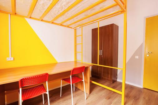 Hostel Like on Neva - Saint Petersburg - Dining room