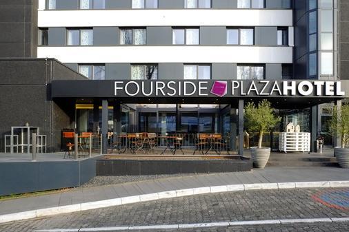 Fourside Plaza Hotel Trier - Τρηρ - Κτίριο