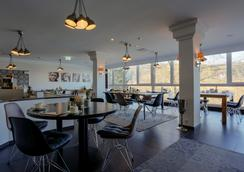 Fourside Plaza Hotel Trier - Τρηρ - Εστιατόριο