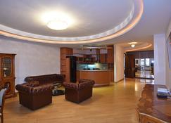 Northern Avenue - Ereván - Sala de estar