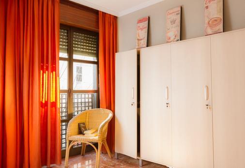 Alhambra Zoom - Гранада - Удобства в номере