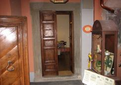 Bed & Breakfast del Teatro - Cagli - Lobby
