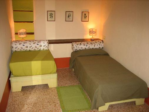 Bed & Breakfast del Teatro - Cagli - Bedroom