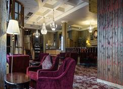 Holyrood Hotel - Leisure Centre & Escape Spa - Bundoran - Lobby