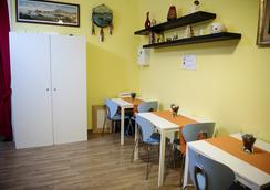 B&B Le 4 Stagioni Dante's Suites - Napoli - Restoran
