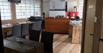 Kaena Point Hostel - Guatemala City - Εστιατόριο