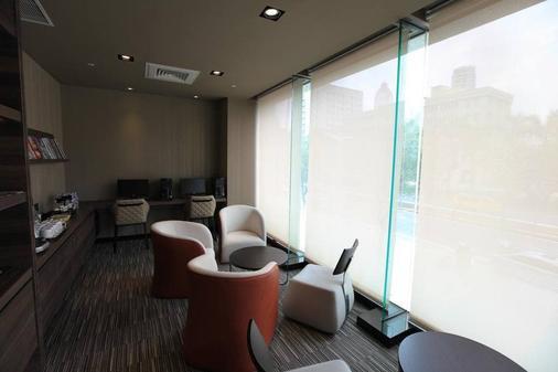 Westgate Hotel - Taipei - Liikekeskus