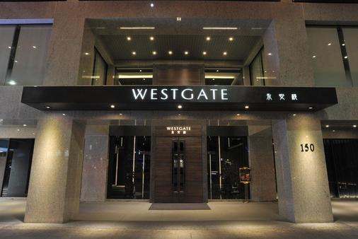 Westgate Hotel - Taipei - Rakennus