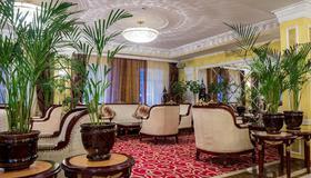 Hotel Mandarin Moscow - Moskau - Lobby