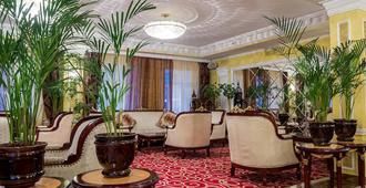 Hotel Mandarin Moscow - Moscú - Recepción