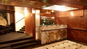 Hotel Saraj - Sarajevo - Front desk