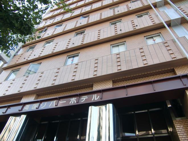 Ryogoku River Hotel - Tokyo - Toà nhà