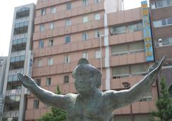 Ryogoku River Hotel - Tokyo - Cảnh ngoài trời