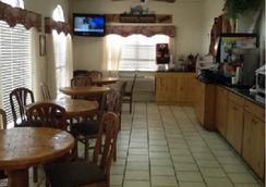 Days Inn by Wyndham San Angelo - San Angelo - Restaurant