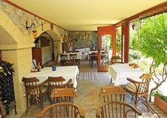 Datca Turk Evi Otel - Datça - Restaurant