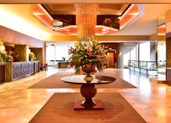 Pestana Carlton Madeira Ocean Resort Hotel - Funchal - Lobby