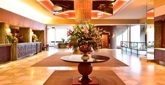 Pestana Carlton Madeira Ocean Resort Hotel - Funchal - Resepsjon