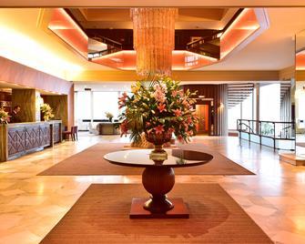 Pestana Carlton Madeira Ocean Resort Hotel - Фуншал - Лобби