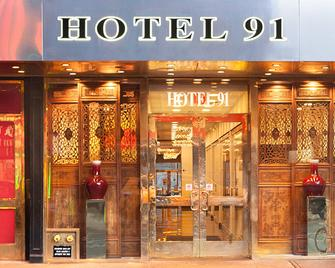 The Hotel 91 - New York - Building