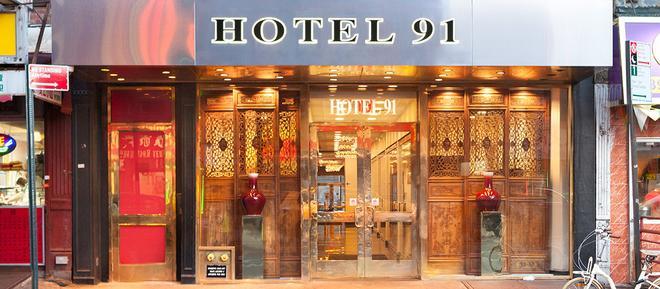 The Hotel 91 - New York - Rakennus