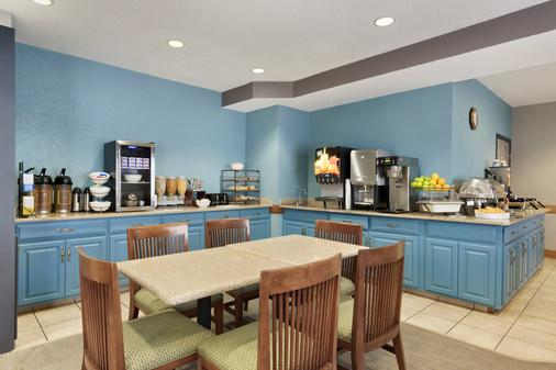 Country Inn & Suites by Radisson Mpls-Shakopee, MN - Shakopee - Buffet