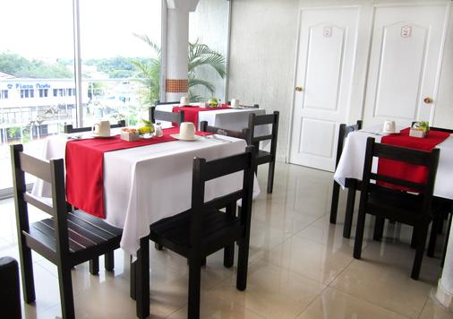 Hotel Colombia Real - Cali - Dining room